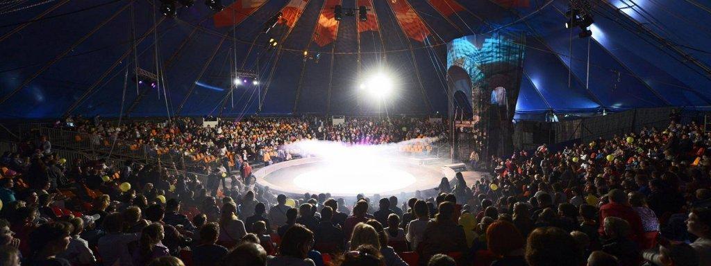 Купить билет на цирк автово спектакль виктюка служанки купить билеты